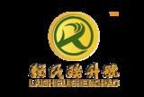双江自治县勐库镇瑞升号茶叶有限公司